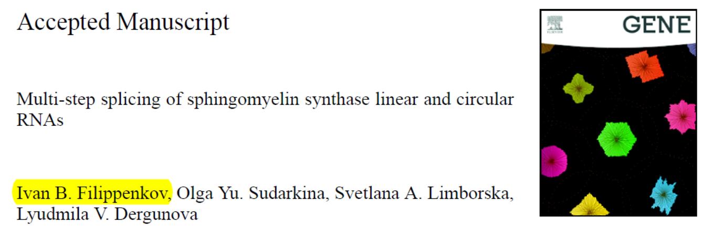 基因转录后加工中可变剪切与circRNA