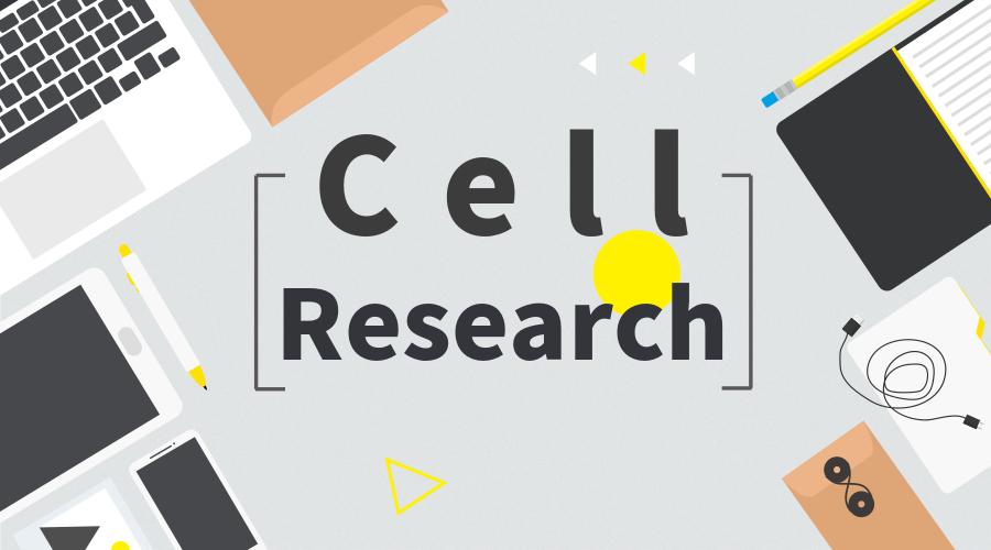 Cell Research:新型融合基因