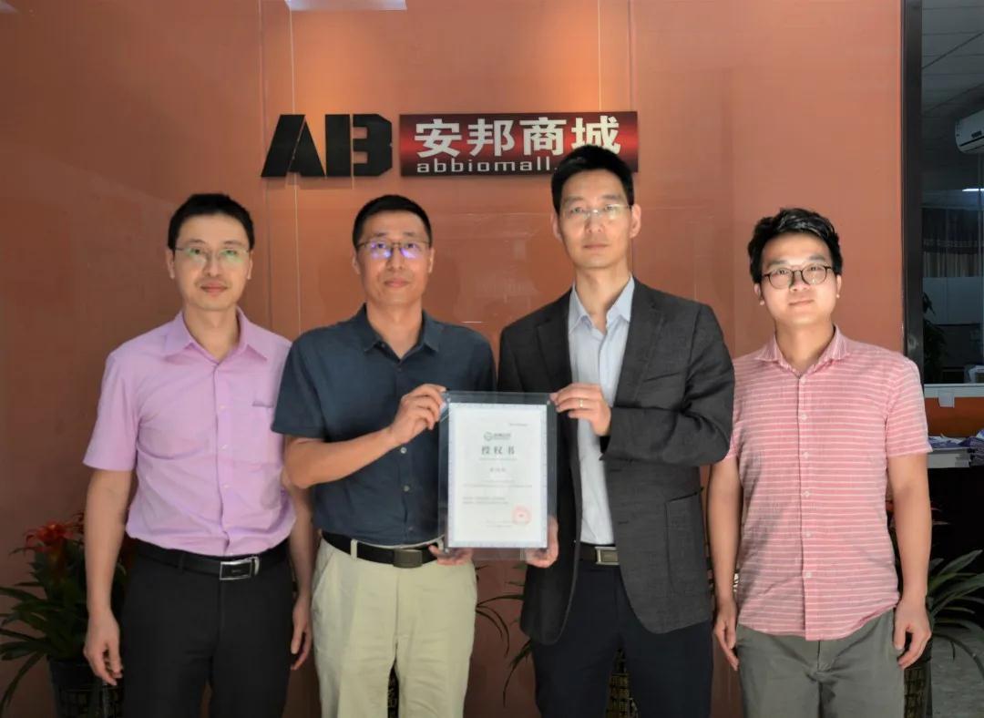 快讯!吉赛生物签约安邦生物为广东省区域独家代理商