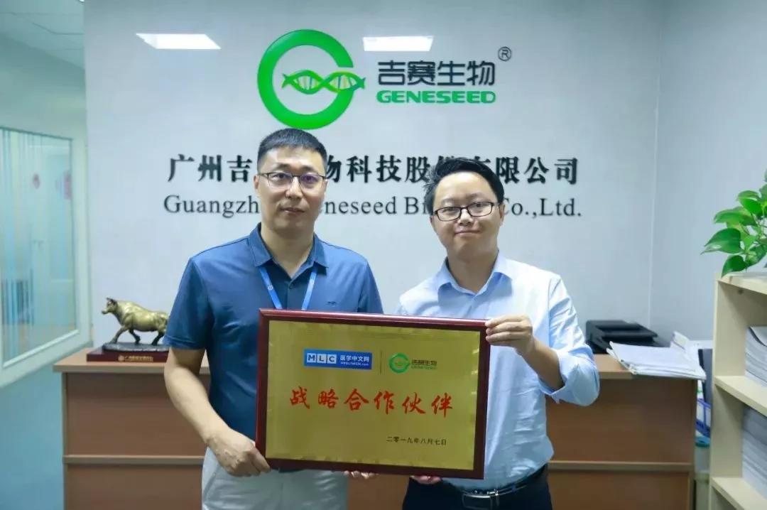 吉赛生物与医学中文网达成战略合作,携手推动circRNA相关