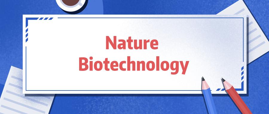 Nature Biotechnology:基于三代测序技术分析circRNA全长